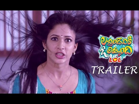 Lacchimdeviki O Lekkundi Movie Theatrical Trailer