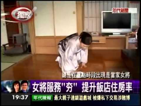 【The Power of Hokkaido】0511年代新聞_日本最紅女将