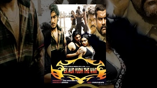 Ek Aur Yudh The War (Full Movie) Watch Free Full Length