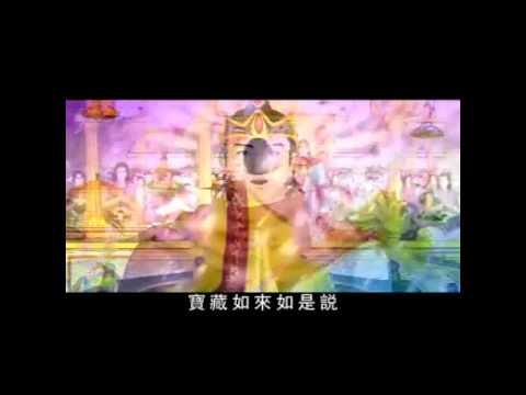 Sự Tích Phật Thích Ca Mâu Ni (Theo Kinh Bi Hoa) (Tập 12)