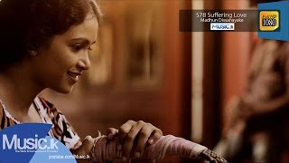 Suffring Love (Vindawana Premaya) - Madhun Dissanayake