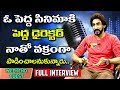 Singer Karunya Exclusive Interview- Weekend Guest..