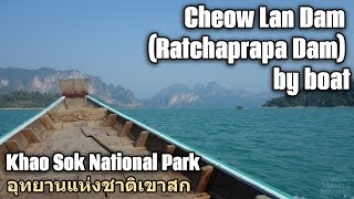 Surat Thani Province Travel Videos