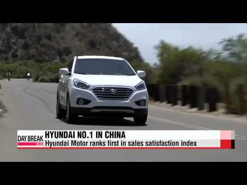 Hyundai Motor tops China's sales satisfaction index