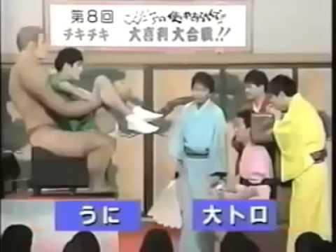 Game show hài Nhật Bản - Sai là dí 18+