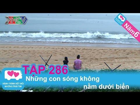 Những con sóng không nằm dưới biển | LOVEBUS | Năm 6 | Tập 286 | 200514