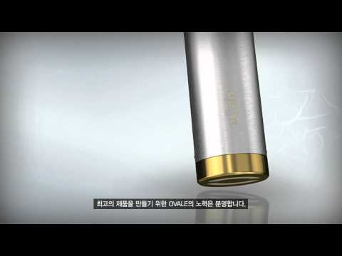 The eCab Story (Electronic Cigarette)