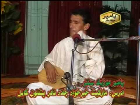 Maftoon Qataghani 2010 NEW SONG