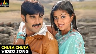Chusa-chusa-video-song