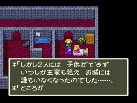 Hình ảnh trong video SFC版 ドラクエ1 世界の半分を貰う