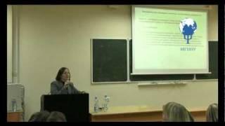 Актуальные тенденции современной когнитивной психотерапии - 1