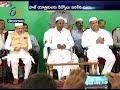 CM KCR Gives Sendoff To Haj Pilgrims Hyderabad