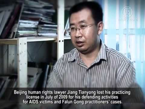Lawyers Call on the Communist Regime to Abolish Annual Assessment