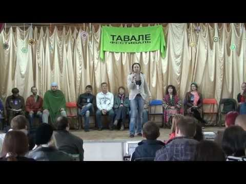 """M2U03795 Фестиваль """"Тавале"""", представление тренеров 82 блока (08.05.2015)"""