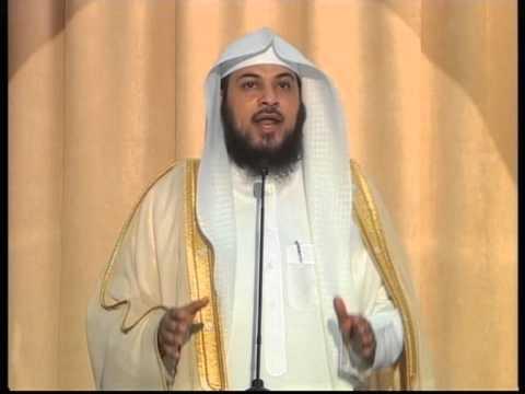طرق استثمار العشر الاواخر للشيخ محمد العريفي