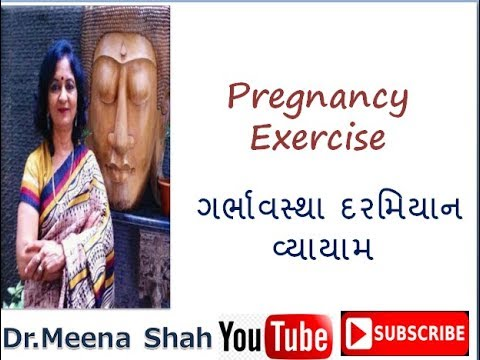 care during pregnancy in hindi pdf