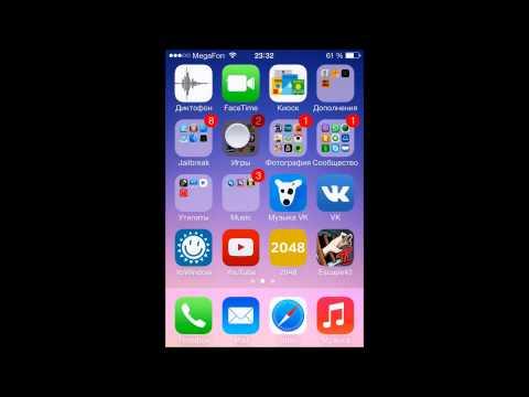 Программа для взлома игр на iOS 7. FIFA 14 iPhone iPad TOP 30 MEILLEURS BUT