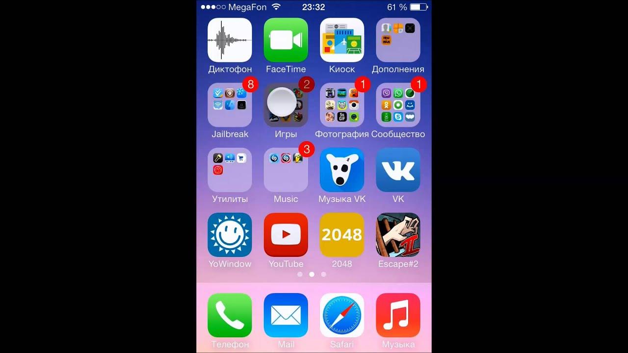 Как скачивать приложения на айфон 5s бесплатно