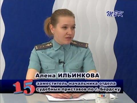 Программа «15». Какова на сегодня ситуация по задолженности в Бердске?