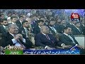 PM Host Reception in Owner of ICC Champions Trophy Victorious Team Part1