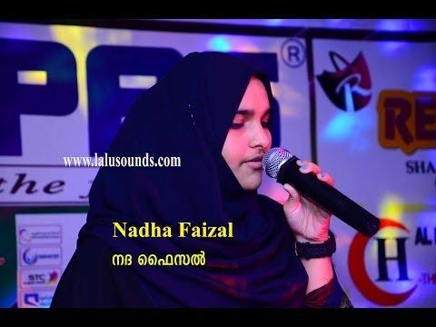Vambutta Hamza Raliyalla... by Nadha Faizal