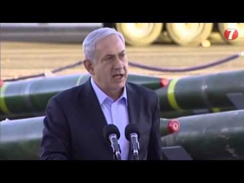 Netanyahu Slams International 'Hypocrisy' Over Iran Arms Ship