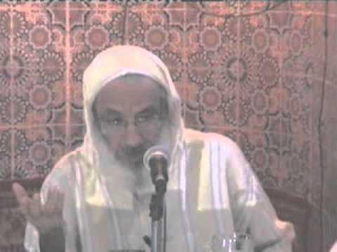 الشيخ عبد الله بن المدني بميدلت