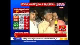 MH - Chandrababu lands in Hyderabad, speaks to media - Live