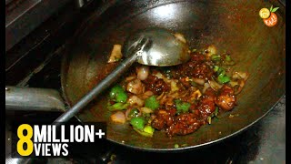 Dry Chilly Chicken - Spicy Indian Recipe
