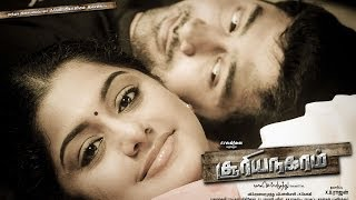 Sooriya Nagaram 2013 Full Length Tamil Movie