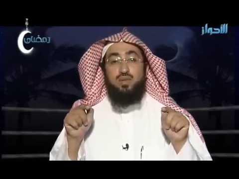 فقه التغير في رمضان / د. ناصر الحنيني ( عضو رابطة علماء المسلمين )
