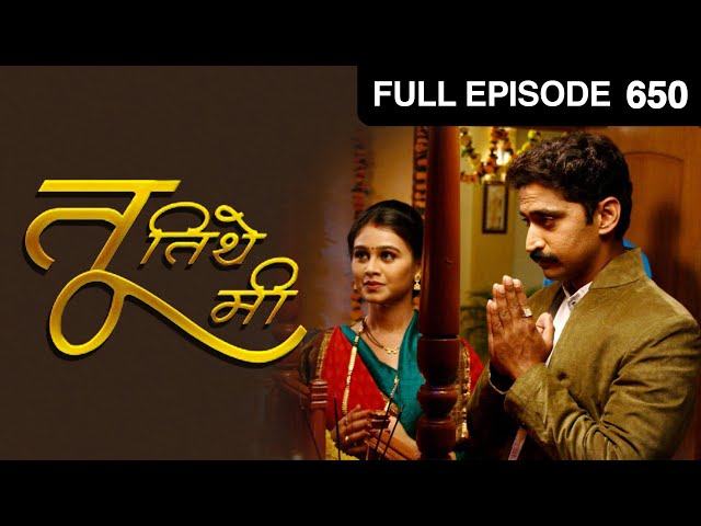 Tu Tithe Mi - Episode 650 - April 25, 2014
