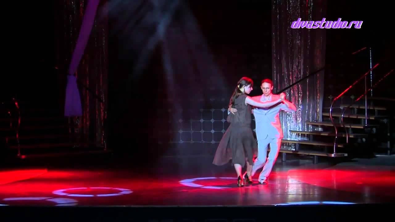 Отчетный концерт студии DIVA 02.06.2013 года в Гигант-холле. Видео Аргентинское танго.