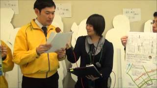 www.tvplayvideos.com 宮田英里 プロフィール