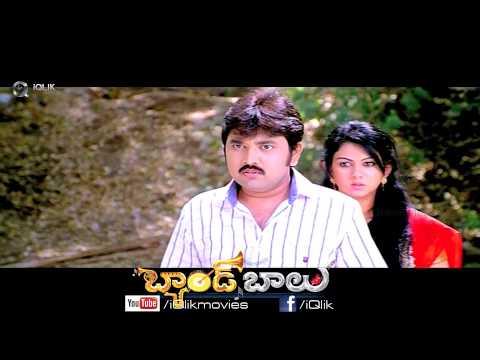 Band-Balu-Movie-Trailer-1---Kamalakar--Kamna-Jethmalani