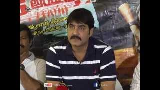 Dhee-Ante-Dhee-Movie-Success-Meet