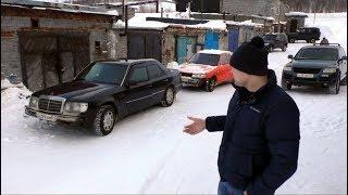 Как можно встрять с VIN номером. Mercedes-Benz W124.. Миша Яковлев