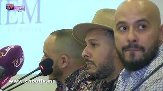 المجموعة الغنائية فناير  غادي يعاونو  12 الطالب باش يقراو بمدرسة عليا بالمغرب   |   روبورتاج