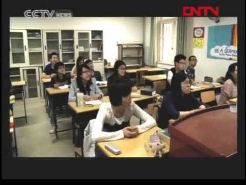 China-Turkey relations # Asia # East-West # TvChinesa # CCTV News (Ingl.) (Engl.)