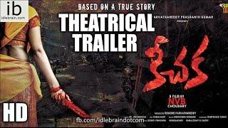 Keechaka Movie Theatrical Trailer