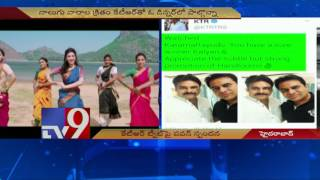 KTR praises Katamarayudu, Pawan Kalyan thanks him -Updates..