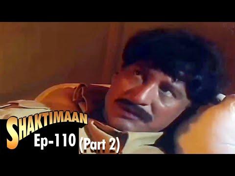 Shaktimaan - Episode 110 B