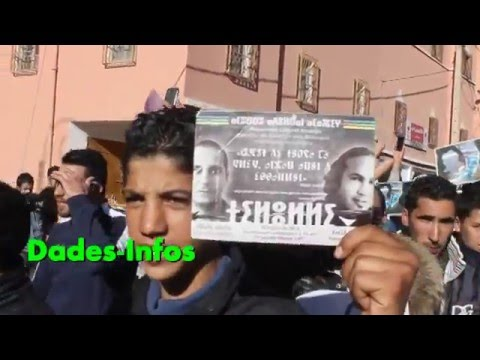 قلعة مكونة تدين الاغتيال السياسي لعمر خالق ( فيديو )