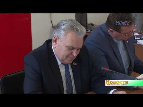 Внеочередная сессия Совета депутатов прошла в Искитимском районе
