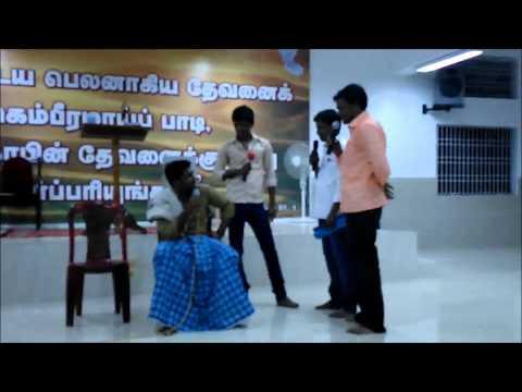 Tamil Christian Drama Melana Parisu By Gidiyon Youth Fellowship Urappakkam ACA