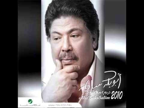 العمراني - Magazine cover