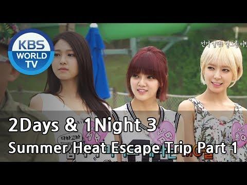 2 Days and 1 Night - Season 3 : Summer Heat Escape Trip (2014.07.20)