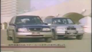 1995 Suzuki Escudo (Vitara/Sidekick) Japanese TV-CM