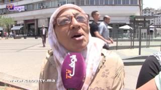 بالفيديو..شوفو عادات و تقاليد عيد الفطر عند لمغاربة | نسولو الناس