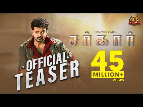 Sarkar - Official Teaser [Tamil] - Thalapathy Vijay